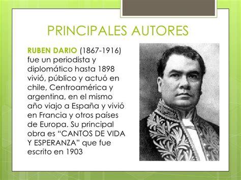 Rubén Darío: obras más importantes