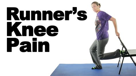 Runner s Knee Pain Exercises & Stretches   Ask Doctor Jo ...