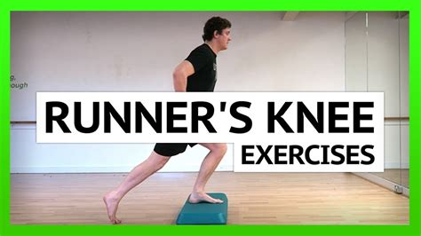 Runner's Knee Exercises: 10 Minute Knee Pain Routine [Ep32 ...