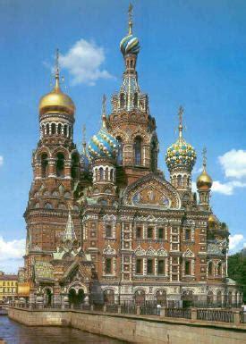 Rusia: Economia
