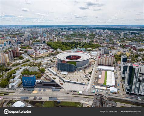 Rusia Ekaterimburgo Mayo 2018 Estadio Central Ciudad ...