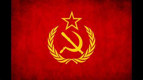 RUSSIAN / USSR ANTHEM   SHITTYFLUTED   YouTube