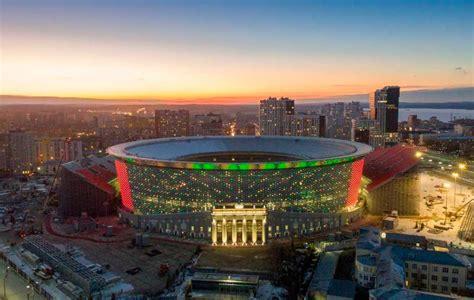 ️ Ekaterimburgo Arena   El ESTADIO más RARO del Mundial ...