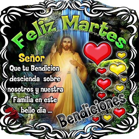 ღ Mi cielito mi mundo eres tu ღ: Buenos Días Feliz Martes