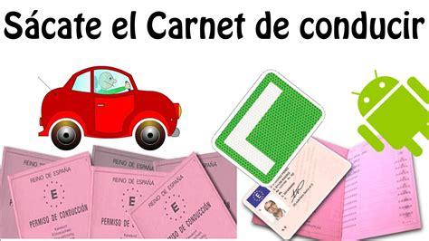 Sácate el Carnet de Conducir a la Primera | Practica los ...