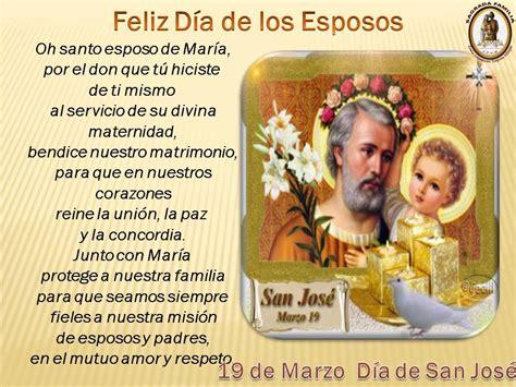 SAGRADA FAMILIA: FELIZ DÍA DE SAN JOSE Y DE LOS ESPOSOS!!