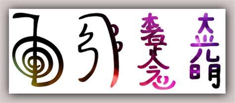 Saiba como desenhar os quatro símbolos principais do Reiki ...