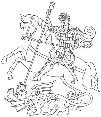 Saint George and the Dragon coloring page | Free Printable ...