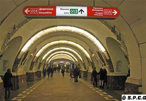 Saint Petersburg Metro | Russia