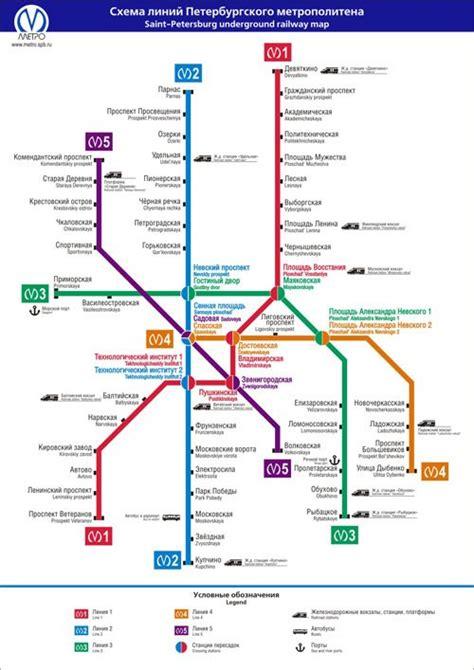 Saint Petersburg underground railway map | Mapas, San ...