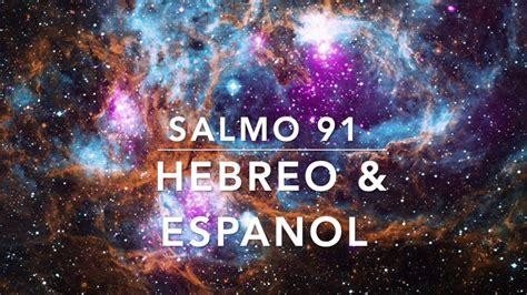 Salmo 91 en Hebreo y Espanol; Oracion de Protección ...