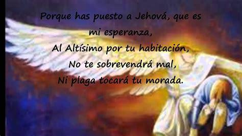 salmo 91, Proteccion de Dios   YouTube