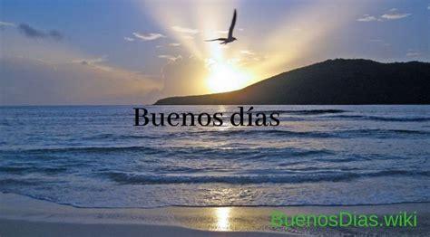 Saludos de buenos días   BuenosDias.Wiki