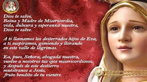 SALVE REGINA | Oracion a la Virgen Maria | Salve regina ...