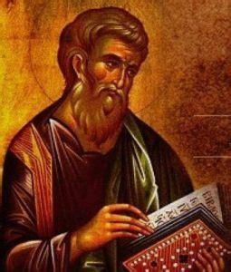 San Mateo: Apóstol y evangelista, su historia, vida ...