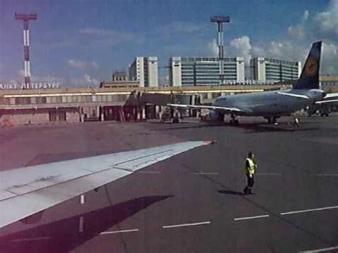 San Petersburgo, Aeropuerto Internacional de Pulkovo ...