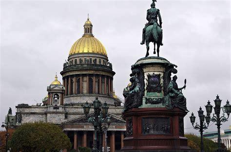 San Petersburgo. Catedral de Isaac y Monumento ecuestre a ...