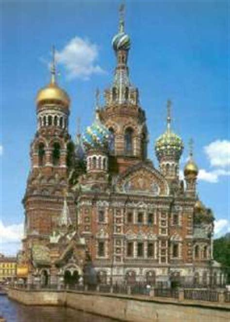 San Petersburgo   EcuRed
