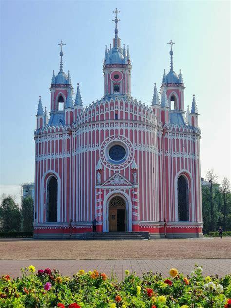 San Petersburgo en 4 días: día 2   Un Destino Entre Mis Manos