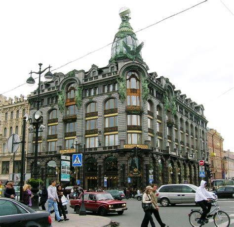 San Petersburgo en el punto de mira de los terroristas ...