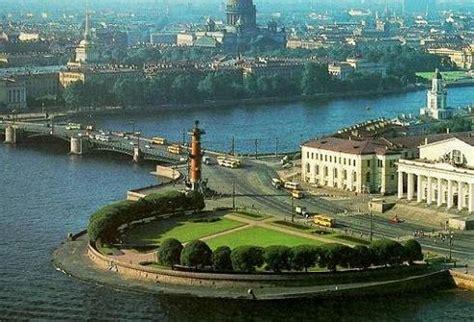San Petersburgo, la capital cultural rusa