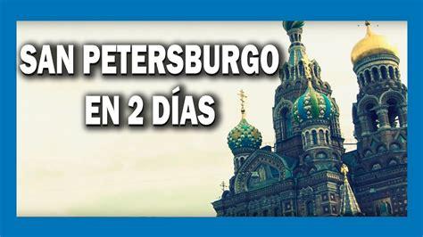 San Petersburgo, Rusia   YouTube