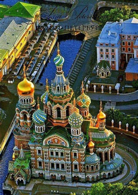 . San Petersburgo | San petersburgo, Monumentos del mundo ...