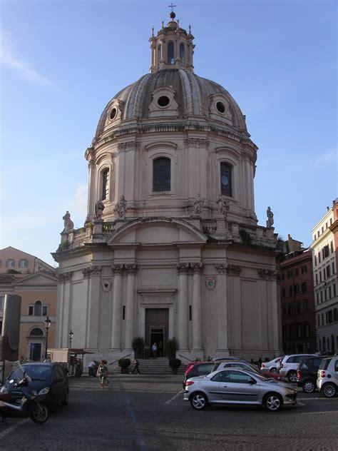 Santissimo Nome di Maria al Foro Traiano | Churches of ...