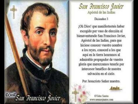 Santoral 3 de diciembre, San Francisco Javier   YouTube
