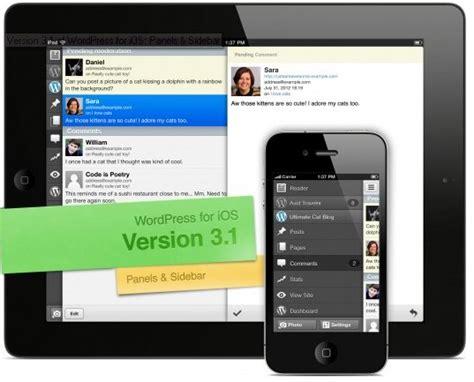 Se actualiza la aplicación de WordPress para iOS