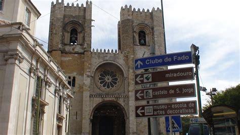 SÉ CATHEDRAL, LISBON, PORTUGAL/ SÉ CATEDRAL, LISBOA ...