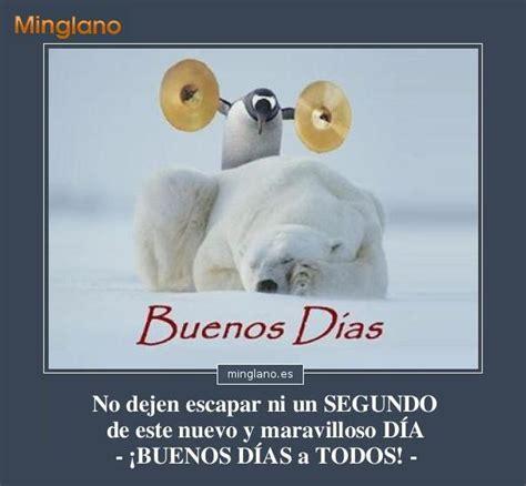 "Search Results for ""Mensaje De Nuevo Dia"" – Calendar 2015"