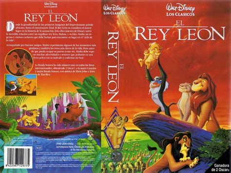Sección visual de El rey león   FilmAffinity