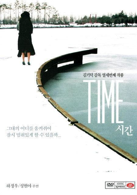 Sección visual de Time   FilmAffinity