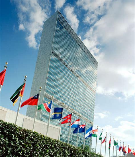 Secretario General de las Naciones Unidas, Ban Ki Moon ...