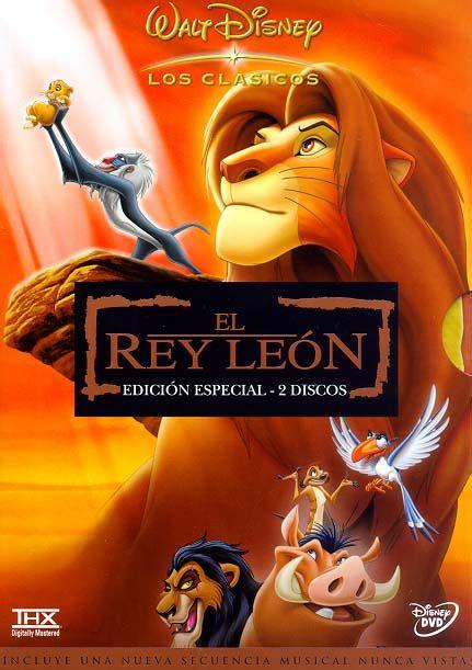 Secretos de Argos: Rey León