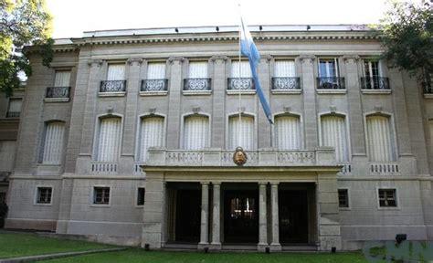 Sede de la Embajada de Argentina en Chile | Consejo de ...