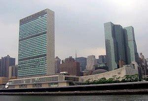 Sede de la Organización de las Naciones Unidas   Wikipedia ...