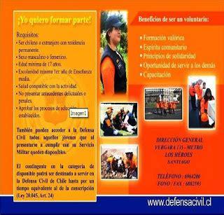 Sede San Bernardo: DEFENSA CIVIL DE CHILE, SEDE SAN BERNARDO