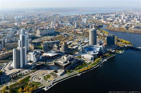 Sedes del Mundial Rusia 2018: Ekaterimburgo, la frontera ...