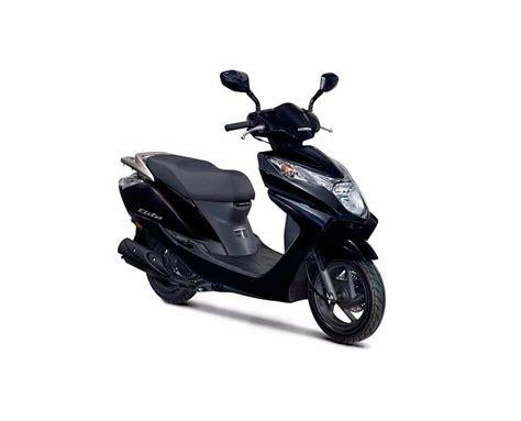 Segunda mano: Honda Elite 125