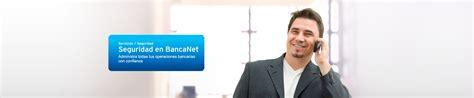 Seguridad en la banca electrónica, BancaNet