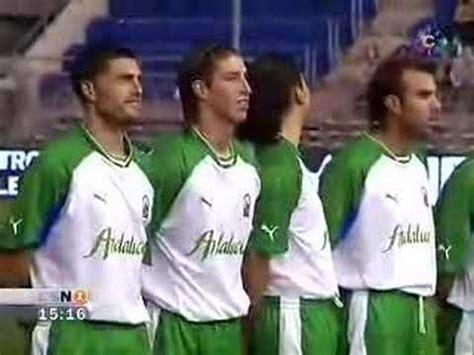 seleccion andaluza de futbol   YouTube