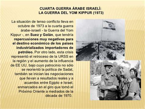 Semana 2 conflicto arabe israeli