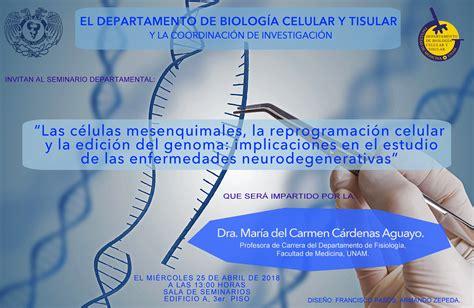 Seminarios | Departamento de Biología Celular y Tisular