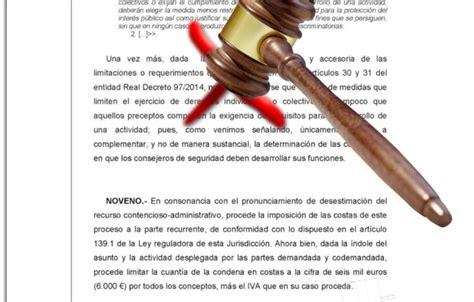 SENTENCIAS POR INCLUSIÓN EN FICHEROS DE IMPAGADOS