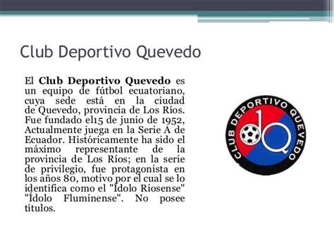 Serie A De Ecuador   prestamos rapidos en quito