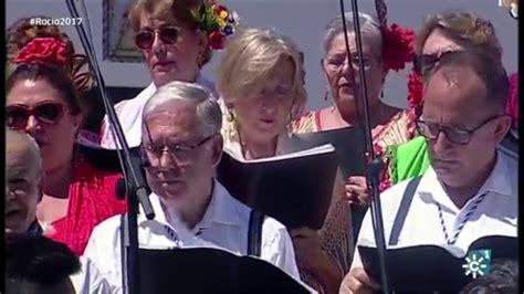Sevillanas de la Coronación   MISA DE ROMEROS  Rocío 2017 ...