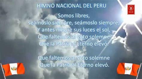 Sexta Estrofa del Himno Nacional del Perú  Letra  HD   YouTube