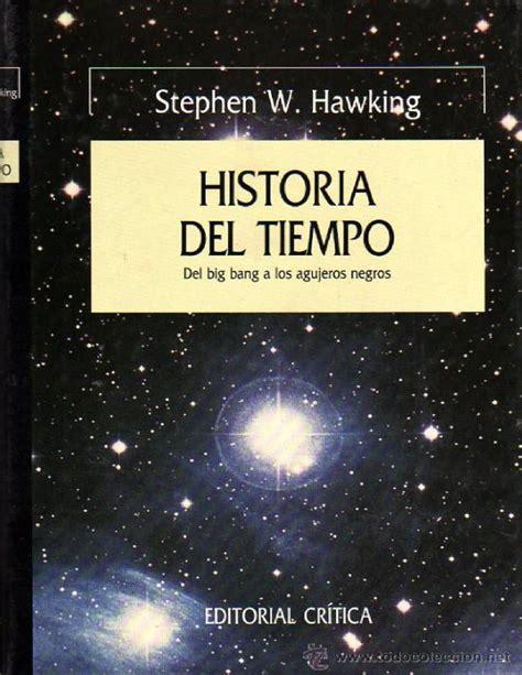 sh_hdt  con imágenes  | Historia del tiempo, Breve ...
